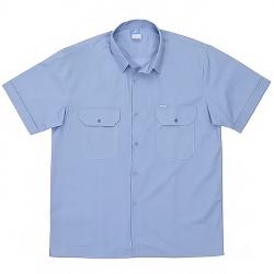 Camisa laboral Aneto CCMCP